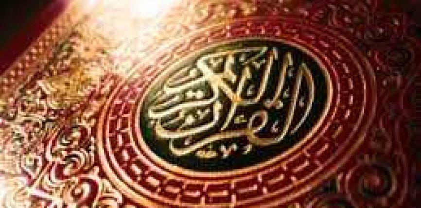 Sëmundja sipas Islamit