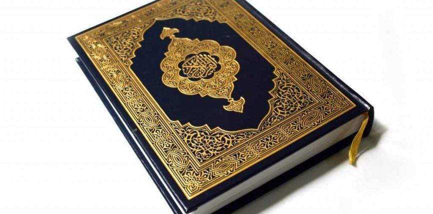 Shërimi i semundjes me leximin e Kur'anit dhe lutjeve
