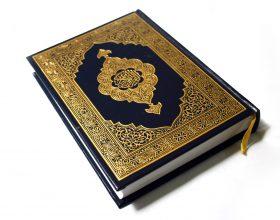 O i dërguari i Zotit! Djali im Xhaferi preket shpesh nga syri i keq, a t'i lexoj diçka nga Kurani?