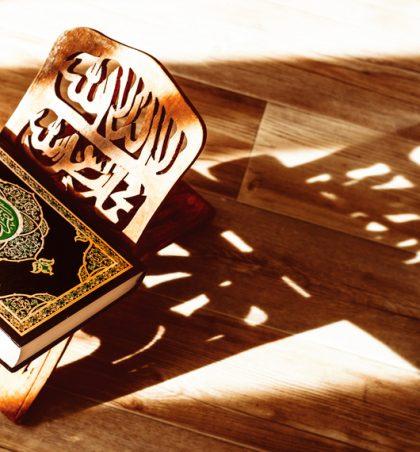 Rukje – Sureja Bekareh, Shejh Khalid El-Hibshij