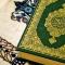 Merre Kuranin Falas SHQIP