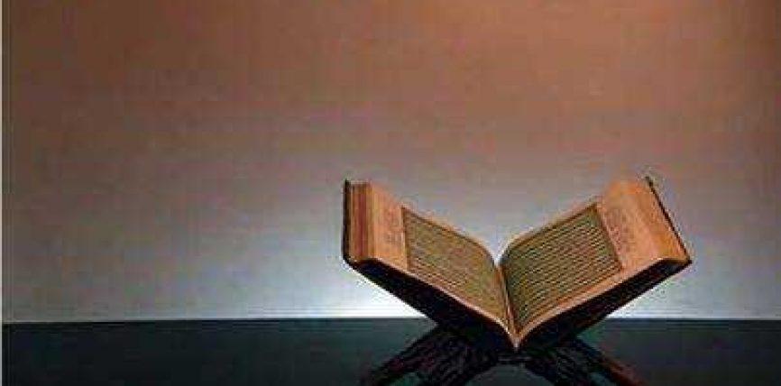 Historia e plakës së moshuar që fliste vetëm me ajete të Kur'anit