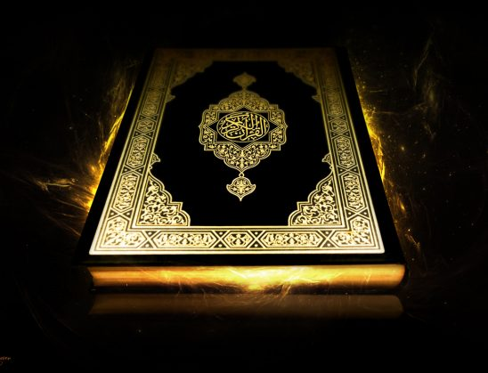 Dobitë nga leximi i sures El Fatiha si ruku