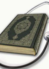 Kur'ani dhe shërimi