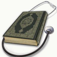 Duke menduar për ajetet e Kuranit !