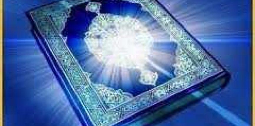 Ju muslimanët thoni se Kur'ani sqaron (shpjegon) çdo gjë