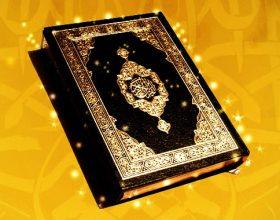 Nëntë porosi në suren El-Huxhurat [Allahu te'ala i porosit, robërit e tij] si duhen të sillen me njerëzit