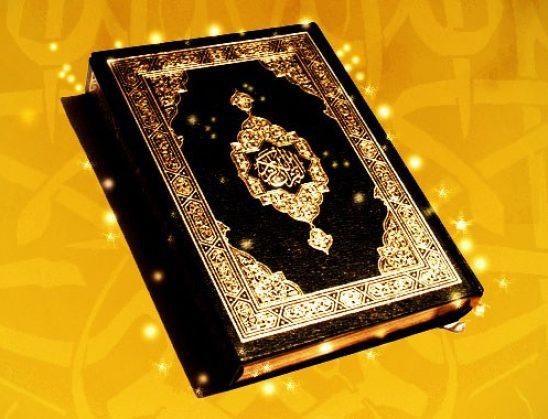 Rukje nga Kurani dhe suneti (latinisht – shqip)