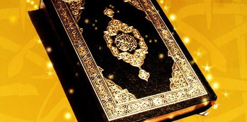 Përmendja e profetëve në Kur'an. Arsyet se përse muslimanët besojnë të gjithë profetët e Zotit