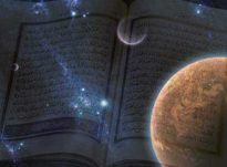 Kurani mrekulli e përhershme…