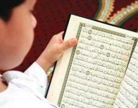 Rusia ndalon përkthimin e Kur'anit