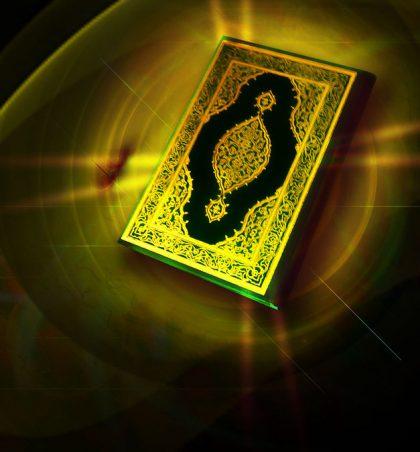 """Hasbunall-llahu ve ni'me-l-vekil"""" (Na mjafton All-llahu, Ai është më i miri mbrojtës)."""