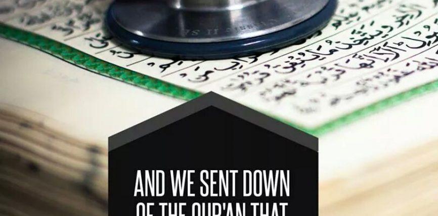 Profeti -alejhi selam- I bënte rukje disa grave të tij, e prekte me dorën e tij të djathtë dhe thoshte: