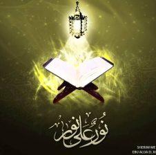 2 Ajetet e fundit te sures el Bekare – ze i mrekullueshem