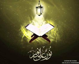 Pështyma e dalë nga leximi i Kuranit ka ndikim jashtëzakonisht të madh në fuqi, aktivitet e shëndet, ngase nuk i shtohet asnjë përzierje barishtore apo përbërje medikamentesh