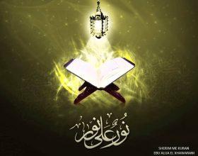 Deklarata e Ibnul-Kajjimit në lidhje me kërkimin e kurimit nga Kur'ani