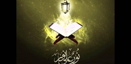 Trego në Libër për Ibrahimin! Ai ishte njeri i së vërtetës dhe profet