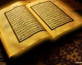 Al Fatiha 100x Ikhlas 100x Al Falak 100x An Nass 100x Ayat Kursi 100x