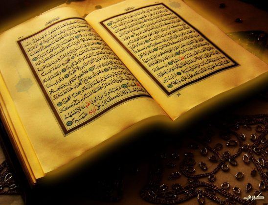 Rukja, leximi i Kuranit për të sëmurë