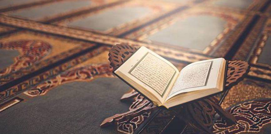 Cila pjesë e Kur'anit është më madhështore?