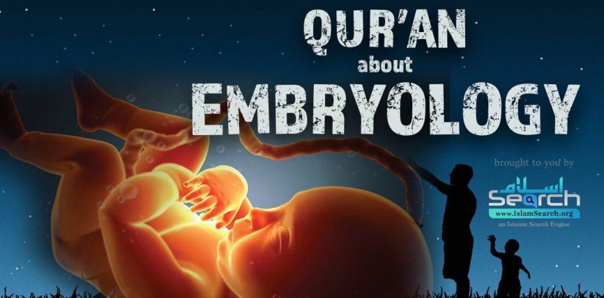 Kurani është mrekulli në tre aspekte