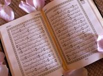 Leximi i sures Ihlas tri herë, a e arrin shpërblimin e leximit të plotë të Kuranit?