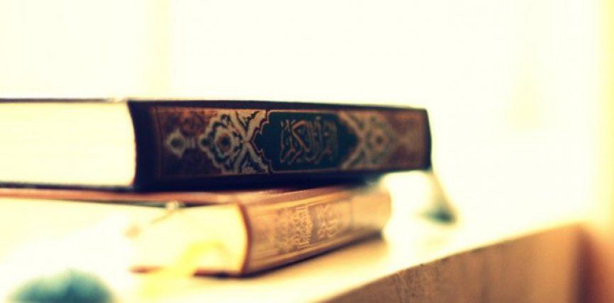 Shërimi dhe kundërvënia akteve (sihru) të magjisë