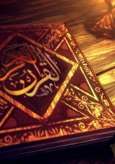Ajetet e Kuranit përmbajnë shërim