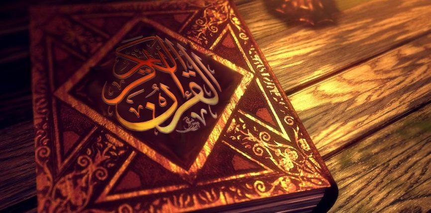 Si ta ushqesh zemrën tënde me suren El Fatiha