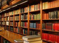 Dhjetë këshillat e Hasan el Benasë