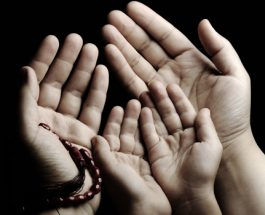 Pejgamberi alejhi selam e ka mësuar me këto fjalë nje musliman dhe e urdhëroi që me këto ti shëroi edhe të tjerët. Ishte kjo lutje: