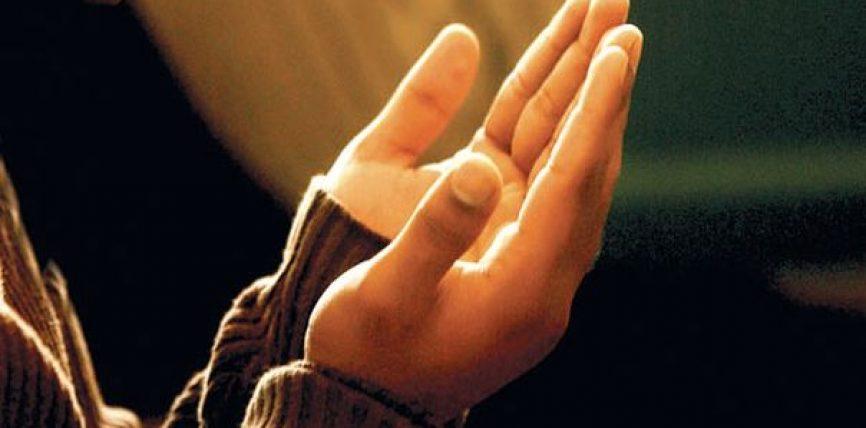 Lutje që Allahu me ta bërë tërë trupin dritë