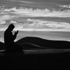 Nëse do që lutja jote të pranohet vepro kështu: