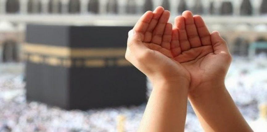 Tre (njerëzve) nuk iu kthehet duaja (lutja) e tyre