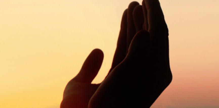 Kur kërkon, kërkoji Allahut