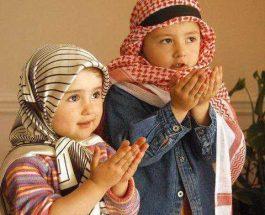 Lutje e Muhammedit alejhis Selam:
