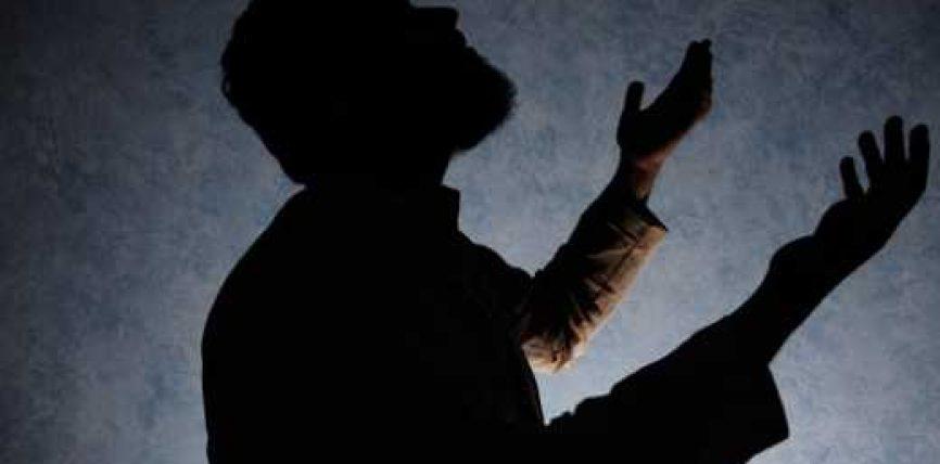 Disa lutje nga Kurani Famëlartë