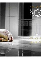 Kjo lutje thuhet 7 here në mëngjes dhe mbrëmje