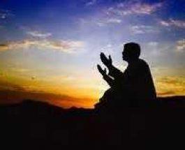 Si mund të bëhet një lutje