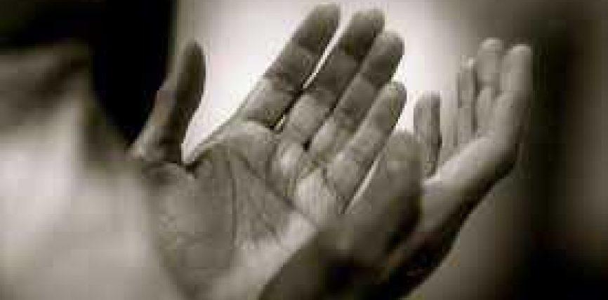 Mos lejo të kalon dita jote pa mos e thënë këtë lutje