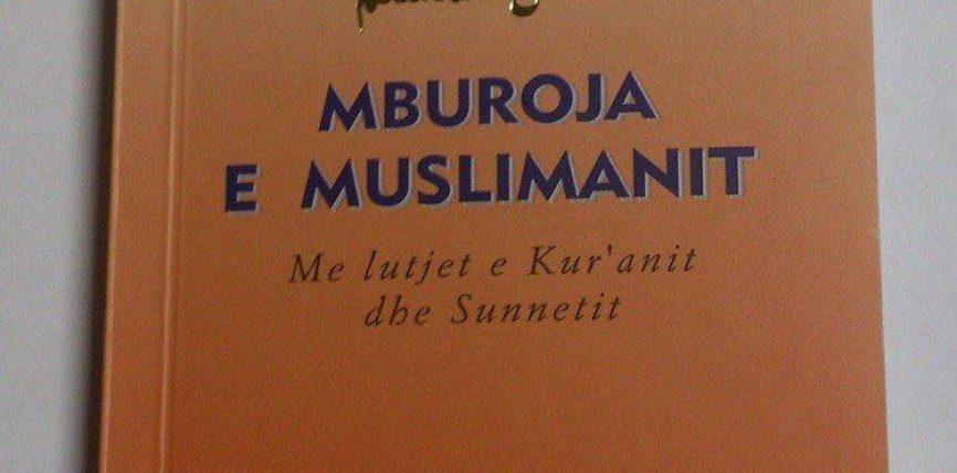 """Me shkas: VDEKJA E AUTORIT TË """"MBUROJËS SË MUSLIMANIT"""""""