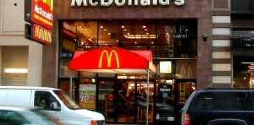 Goody's grek zëvendëson McDonald's-in amerikan