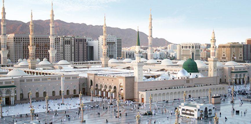 Cilat janë dallimet mes haremit të Mekes dhe haremit të Medines?