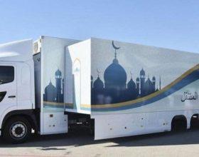 Japoni: gati xhamia e parë e lëvizshme në prag të Lojërave Olimpike të 2020-ës (video)