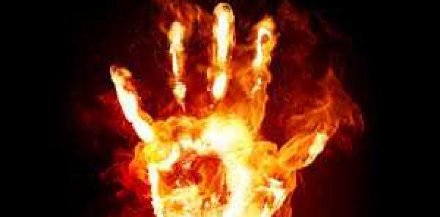 Mos i hidhni fëmijët tuaj në zjarr
