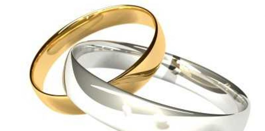 Të lutem mos u marto!