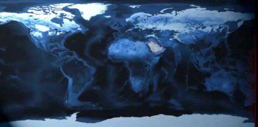 Mekeja e ndritshme është qendër e tokës
