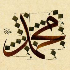 Sa është numri i saktë i pejgamberëve të përmendur në Kur'an?