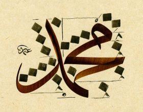 Emri Muhamed më e përhapuri në botë