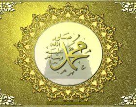 Ndër shkaqet e largimit të brengave dhe faljes së mëkateve është dërgimi i Salavateve mbi Profetin